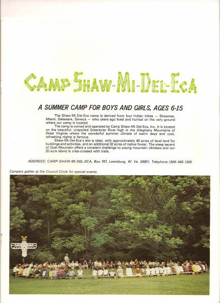 Photo of Camp Council area from 1970s.